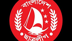 Chhatra League dissolves school committee...