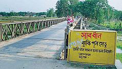 Bridge on Bhadrabhati River turns...