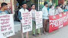 Teachers, students protest death of...