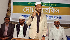 DNCC polls: Jamaat man out on campaign...
