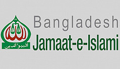 Jamaat wants to participate in EC reforms...