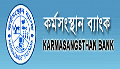Karmasangsthan Bank to erect 30-storey...