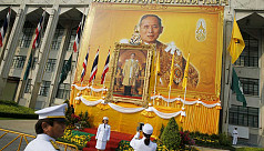 With and without Bhumibol