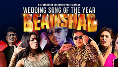 Watch: The Wedding Song of 2016