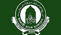 New Islami Bank bosses vow to overcome...