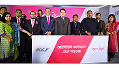 IPDC Finance Limited opens new branch  in Bogra