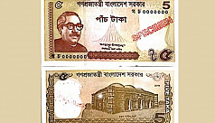 New Tk5 note to hit market