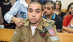 How Elor Azaria's manslaughter conviction...
