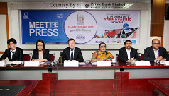 11th Dhaka International Yarn and Fabric Show to kick off on February 15