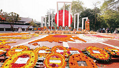All that Ekushey stands for