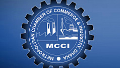 MCCI: Withdraw source tax on remittance...