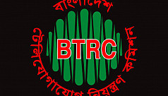 BTRC to hold public hearing in Ctg