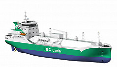 Govt to procure two LNG carrier...