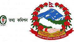 Bangladesh and Nepal sign agreement...