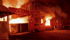Protesters burn government buildings...