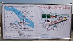 HC: Identify plotters behind Padma Bridge...