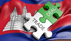 Bangladesh-Cambodia joint trade commission...