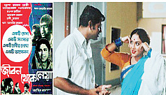 Language Movement: Lost in celluloid