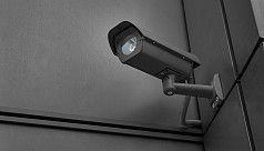 BGB launches new central surveillance...