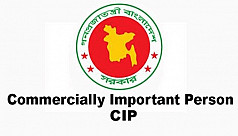 CIP: What is a Commercially Important Person in Bangladesh?
