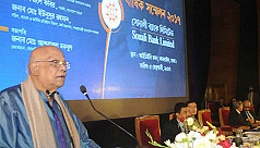 Muhith: Govt to form banking...