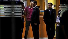 Airport killing seen on CCTV, probe...