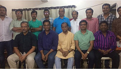 2017 BSJA election held