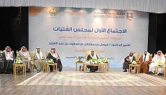 Saudi Arabia launches girls' council,...