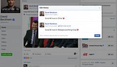 Offend it like Beckham: English superstar...