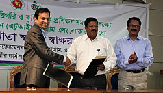 Brac signs MoU with a2i