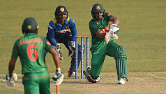Bangladesh lose by two runs despite...