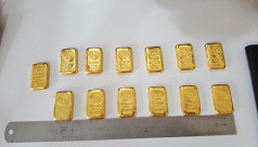 Gold bars, drugs worth over Tk54 lakh...