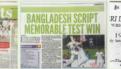 Sri Lankan press labels Bangladesh defeat...