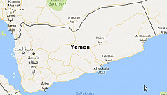 11 dead in suicide attack at Yemen...