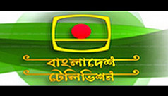 BTV to get Tk1,391cr for five new...