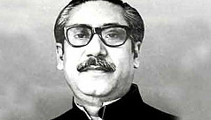 Chittagong University to introduce Bangabandhu...