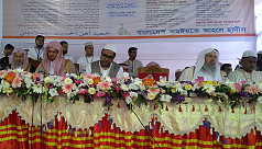 DSCC gifts Dhaka Key to Saudi...