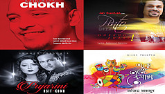 CMV's Boishakh specials