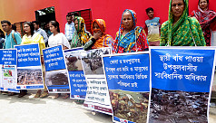 Rights groups demand reformation of...