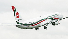 Biman log missing after cargo mishandling...
