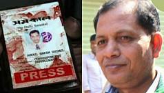 Journalist Shimul murder: SC stays Nasir's...
