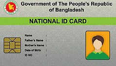 All NID Smart Cards can't be printed...