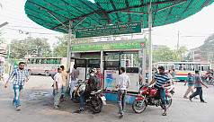 Fuel price cut can stop power price...