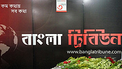 Bangla Tribune celebrates third...