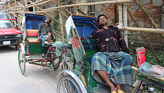 Temperature in Bangladesh to rise to...