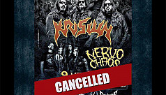 Metal concert in Bangladesh gets cancelled,...