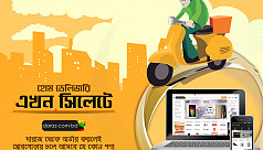 Daraz starts home delivery in...