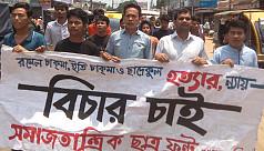 Adivasi students demand end to murders...