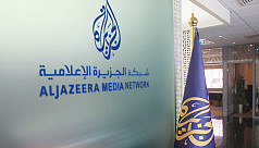 Al-Jazeera at the centre of the Gulf...