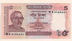 Govt to issue new five-taka note...